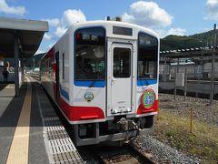 楽しい乗り物に乗ろう!  三陸鉄道 「南リアス線」  ~釜石&大船渡・岩手~