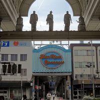 カメラをポケットに柳ケ瀬の商店街を歩いて見ました