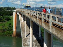 ★南米、時には路線バスと徒歩で (7)ブラジルとパラグアイを行ったリ来たり