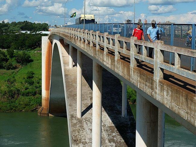 ブラジル側のイグアスの滝近くに宿を取らず、フォス・ド・イグアスの町に泊まったのは、パラナ川を隔ててすぐお隣にあるパラグアイのシウダー・デル・エステに日帰りで行ってみるため。<br /><br />この二つの町の間には、パラナ川に架かる友情の橋(アミスタッド橋)もあって、徒歩で国境を越えてみるのも楽しみ。<br /><br />たまたま、ホテルそばにシウダー・デル・エステ行き路線バスの停留所があったので、最初はそれに乗って行ってみます。<br /><br /><br />表紙の画像は、ブラジルのフォス・ド・イグアスとパラグアイのシウダー・デル・エステとを結ぶ友情の橋 (アミスタッド橋)。<br /><br />