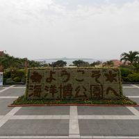 沖縄本島世界遺産巡り一人旅その�
