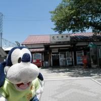 グーちゃん、鹿教湯温泉へ行く!(こくや旅館さんで温泉三昧!編)
