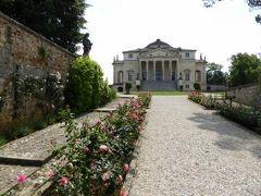初夏の優雅な北イタリア旅行♪ Vol51(第4日目午前) ☆ヴィチェンツァ(Vicenza):パッラーディオPalladioの傑作「ラ・ロトンダ」(La Rotonda)を鑑賞♪