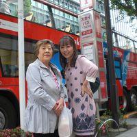 ちょっと遅めの母の日プレゼント☆スリル満点のスカイバスに乗ってきたよ~♪