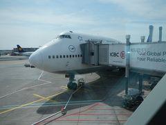 2014年GWオーストリア旅行⑲☆帰国日 ウィーン~フランクフルト~関空~仙台