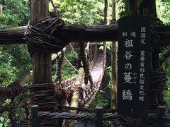 徳島の観光というと何が浮かびますか?