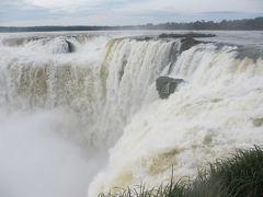 2014年 南米世界遺産紀行 その3 アルゼンチン側からイグアスの滝観光