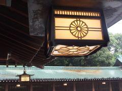 NHK杯体操観戦の後、「明治神宮」を参拝しました!