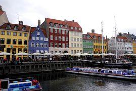 2014.5コペンハーゲン出張旅行3-ニューハウン,ストロイエ,エアステッズ公園,Restaurant Host