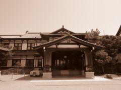 チャップリン・ヘレンケラー・オードリー・ヘップバーンも泊った奈良ホテルへタイムスリップ