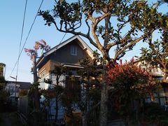 震災前に建てられた和洋折衷の民家(鎌倉市由比ガ浜1)