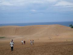 依山楼岩崎(世界有数のラジウム温泉)と、鳥取砂丘で過ごす誕生日!
