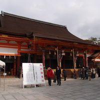 2012年1月 京都旅≪1日目≫
