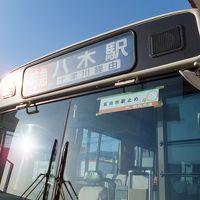 2014 日本最長路線バスと京都・北陸18きっぷの旅【その5】終点の高田市へ。