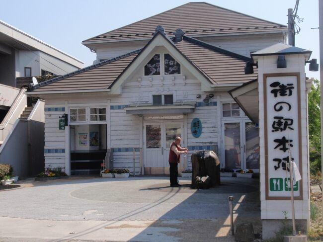 氏家宿を経て、喜連川宿へ。そして更に佐久山宿へと向かいます。
