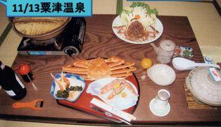 日本一周・歩き旅の食事(続編)