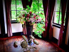 山手西洋館の花と器のハーモニー2014  今年はスィーツ  ~外交官の家・ブラフ18番館~