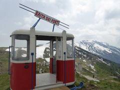 初夏の優雅な北イタリア旅行♪ Vol85(第6日目午後) ☆マルチェジーネ(Malcesine):バルド山(Monte Baldo)のロープウェイ駅周囲の風景を眺めて♪