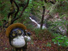 滋賀の旅行記