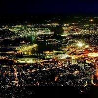 【 思い出の夜景シリーズ in 北九州 】 Vol. 12