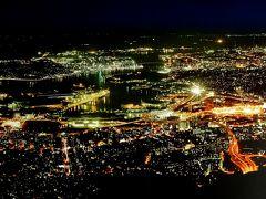 戸畑・八幡・黒崎の旅行記