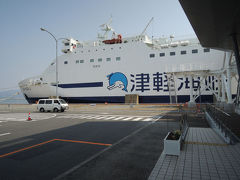 青森~北海道旅行(3)