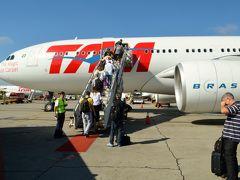 地球の裏側へ! part 7 - TAM航空 サンパウロ→マナウス