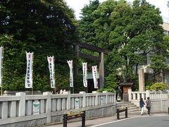 東京大神宮に行ってきた。