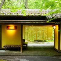 「仙仁温泉 花仙庵 岩の湯」 新緑で目の保養 温泉で心とからだの癒し