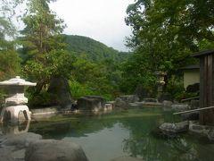 つるつるとろとろのうなぎ湯!宮城県鳴子中山平温泉の宿琢秀に泊まる旅