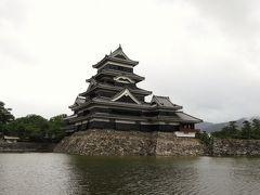 奥飛騨・信州ひとり旅(5) まつもと水巡り