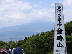 2014☆金時山
