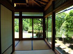 日本建築の美 遠山記念館 上