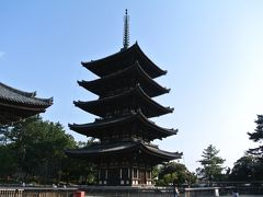 リアル版 「そうだ、奈良に行こう」の旅!