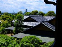 日本建築の美 遠山記念館 下