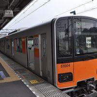 2014年6月関東鉄道旅行2(東武東上線・越生線)