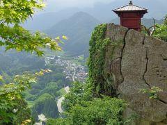 山寺と山形市内泊の旅