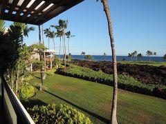 マウナラ二のコンドミニアムに泊まってハワイ島を満喫する旅