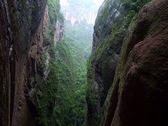 桂林から八角寨