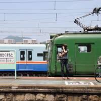 ミヤマキリシマ咲く九州へ【3】~旅の終わりは、青ガエルと門司港レトロ~