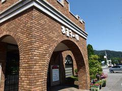鬼怒川温泉(帰り)