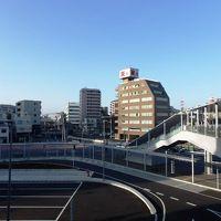 日本の旅 関東地方を歩く 千葉県千葉市の千葉駅(ちばえき)、千葉市役所(ちばしやくしょ)、千葉港(ちばこう)、「千葉モノレール」市役所前駅(しやくしょまええき)周辺