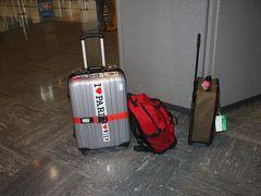 特典航空券でゆくロンドン6泊8日のシニア夫婦旅①