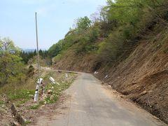 栄村大震災の今をたどる