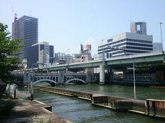 休日の大阪市内散歩・北浜から北新地界隈