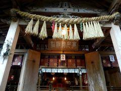 日本の神を覗く旅路・第1部記紀の神々05天岩戸夜神楽が舞われる高千穂神社