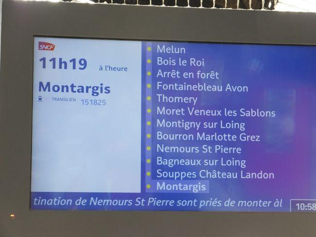 ベルサイユ3日目、前日までにベルサイユ宮殿見学が順調に終了したので、<br />フォンテーヌブロー宮殿に行くことにしました。その往路です。<br />リヨン駅からは、1時間あれば着きます。<br />私のように行き当たりばったりでなく、列車の時刻を<br />確認されてから行ってください。<br />待ち時間が長くだいぶ時間ロスがあり、反省点です。<br /><br />2014年6月6日 日本出国 バンコク・トランジット時にSPA YUKOでマッサージ後、バンコク出発<br />2014年6月7日~10日 ベルサイユ3泊 ベルサイユ宮殿・フォンテンヌブロー宮殿<br />2014年6月10日~14日 グラナダ4泊 アルハンブラ宮殿<br />2014年6月14日~17日 ローマ3泊  コロッセオ<br />2014年6月17日~20日 ウィーン3泊 シェーンブルン宮殿<br />2014年6月20日~21日 オーバーアマガウ1泊 リンダーホーフ城<br />2014年6月21日~23日 フュッセン2泊 ノイシュヴァンシュタイン城・ヘレンキームーゼー城<br />2014年6月24日~25日 バンコク1泊  SPA YUKOで、マッサージ<br />2014年6月26日 日本帰国