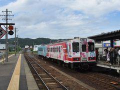 2014年6月大人の休日倶楽部パスの旅3(三陸鉄道北リアス線)