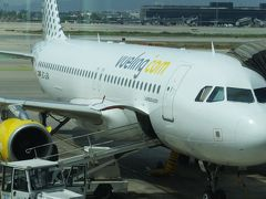 ヨーロッパ5ヶ国周遊とバンコク 12 グラナダまでの移動編 2014年6月10日