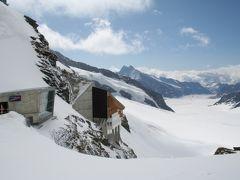 200907-06_スイストレッキング旅行-第7日-(ユングフラウヨッホ)Jungfraujoch
